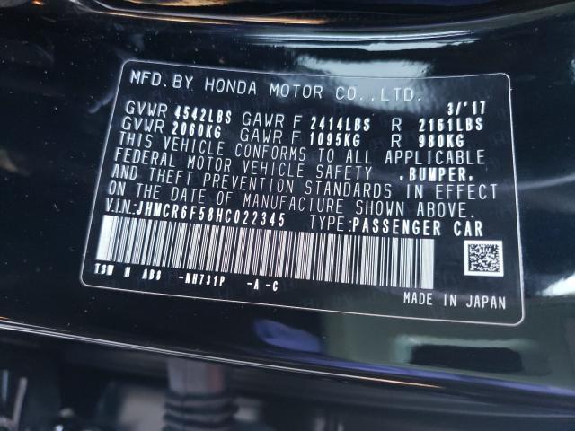 2017 HONDA ACCORD HYB JHMCR6F58HC022345