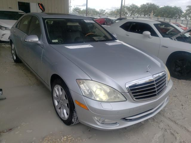 Salvage cars for sale from Copart Homestead, FL: 2007 Mercedes-Benz S 550