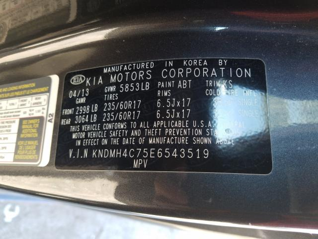 2014 KIA SEDONA EX KNDMH4C75E6543519