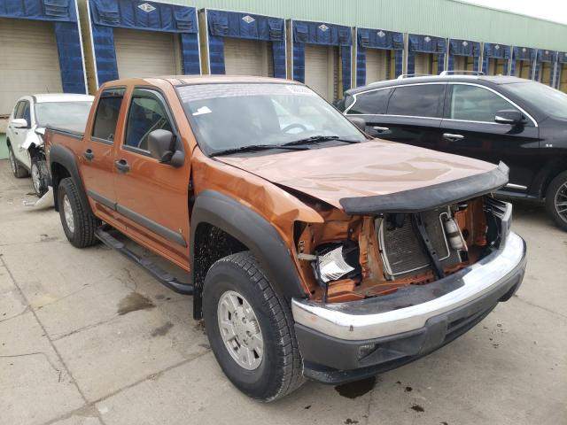 1GCDT13EX78148335-2007-chevrolet-colorado