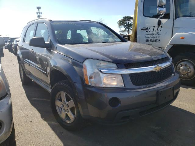 Chevrolet Equinox LS salvage cars for sale: 2008 Chevrolet Equinox LS