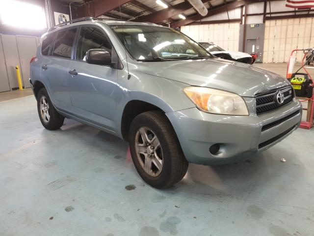 Salvage cars for sale from Copart East Granby, CT: 2007 Toyota Rav4