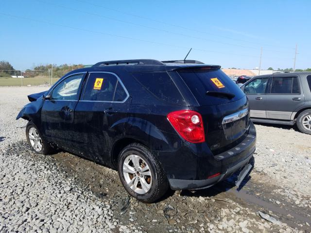 2015 Chevrolet EQUINOX | Vin: 2GNALBEK8F6109248