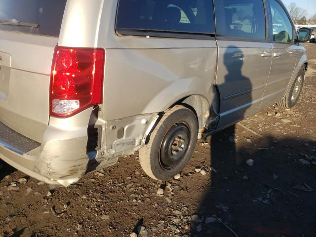 2C4RDGBG9CR381095 2012 Dodge Grand Cara 3.6L