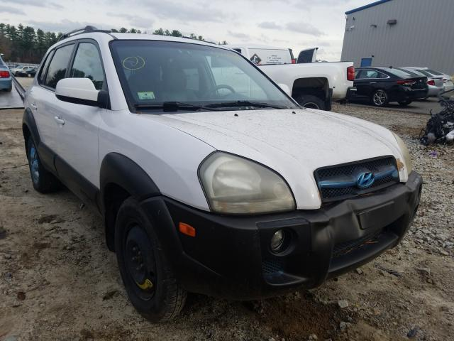 Salvage cars for sale from Copart Mendon, MA: 2005 Hyundai Tucson