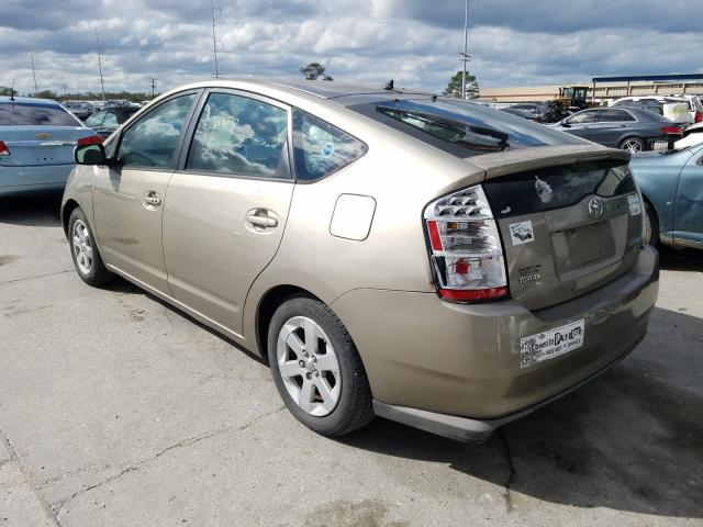 2009 TOYOTA PRIUS - Right Front View