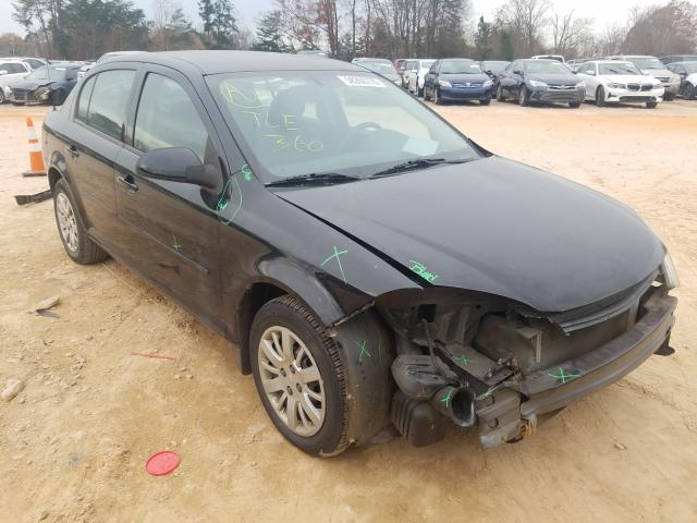 Chevrolet Cobalt salvage cars for sale: 2010 Chevrolet Cobalt
