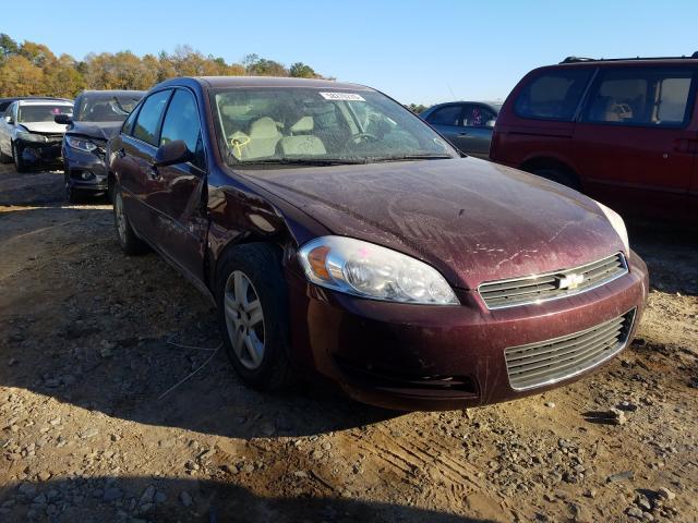 2007 Chevrolet Impala Ls Austell Ga Sedan 4d 3 5l 58270270 A Better Bid