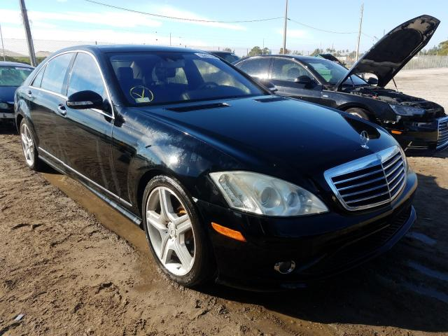 Mercedes-Benz S 550 4matic salvage cars for sale: 2010 Mercedes-Benz S 550 4matic