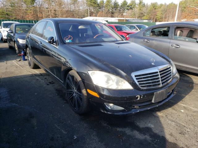 Mercedes-Benz S 550 4matic salvage cars for sale: 2008 Mercedes-Benz S 550 4matic