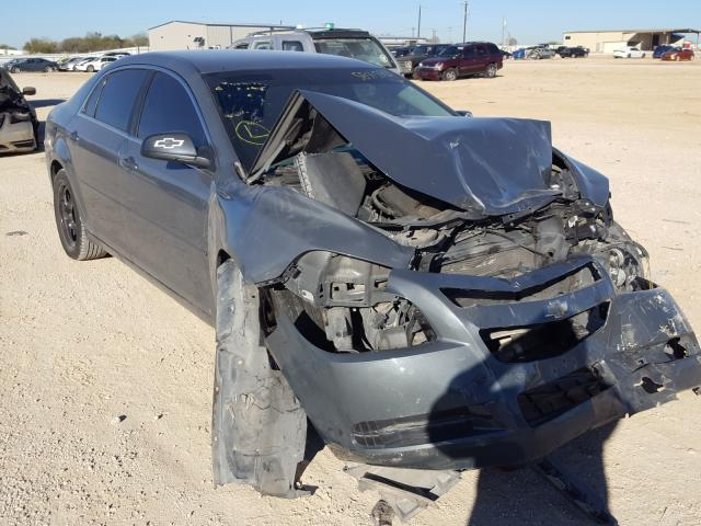 Salvage cars for sale from Copart San Antonio, TX: 2009 Chevrolet Malibu LS