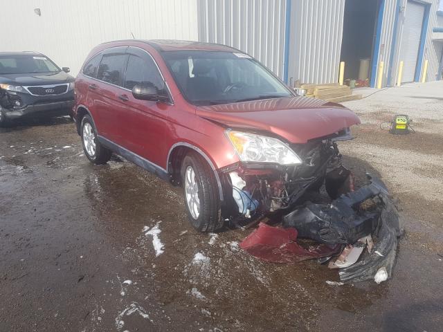 Carros salvage para piezas a la venta en subasta: 2007 Honda CR-V EX