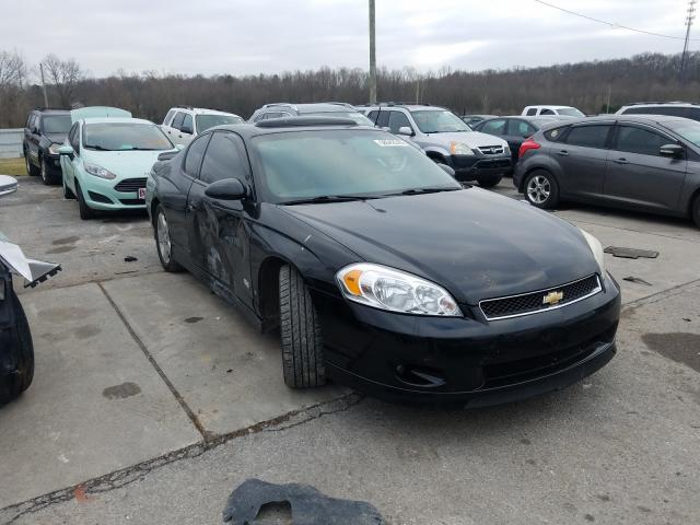 2006 Chevrolet Monte Carl for sale in Louisville, KY