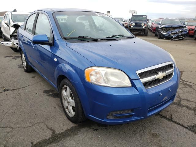 Salvage cars for sale from Copart Martinez, CA: 2007 Chevrolet Aveo LT
