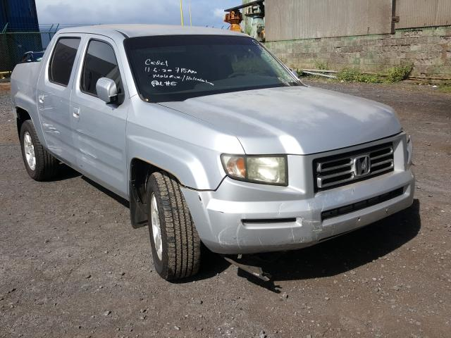 Salvage cars for sale from Copart Kapolei, HI: 2008 Honda Ridgeline