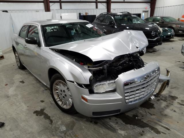 Chrysler salvage cars for sale: 2007 Chrysler 300