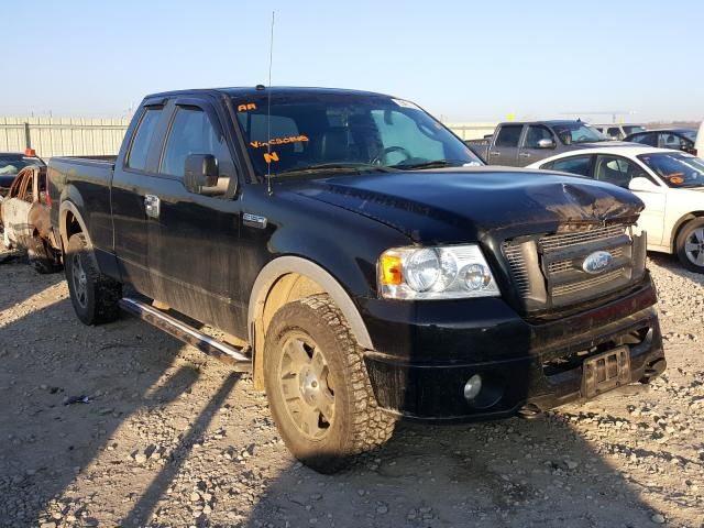 Salvage cars for sale from Copart Kansas City, KS: 2008 Ford F150