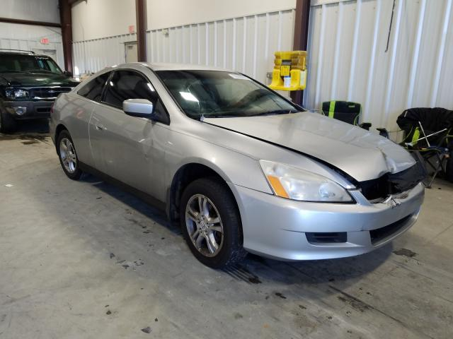 Salvage cars for sale from Copart Byron, GA: 2007 Honda Accord LX