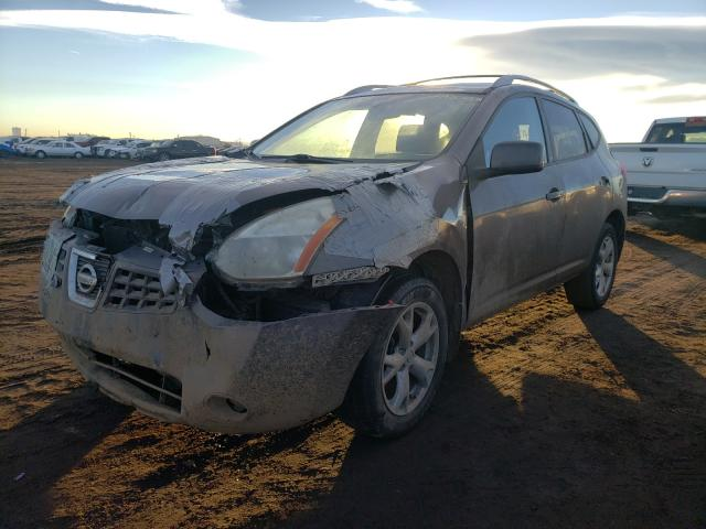 Nissan salvage cars for sale: 2008 Nissan Rogue S