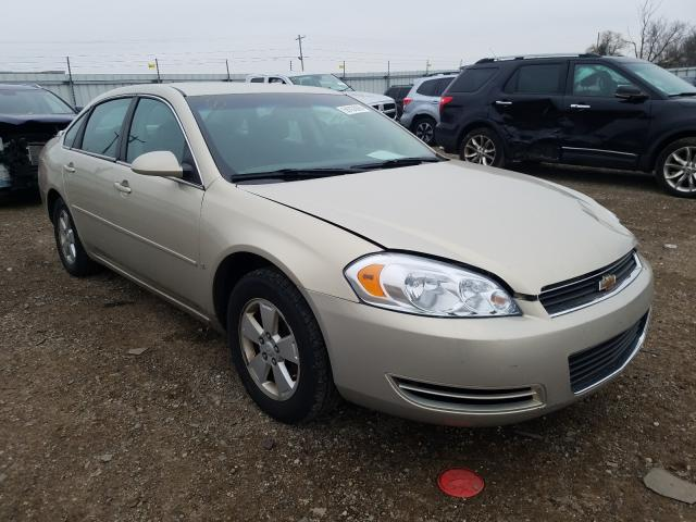 Salvage cars for sale from Copart Portland, MI: 2008 Chevrolet Impala
