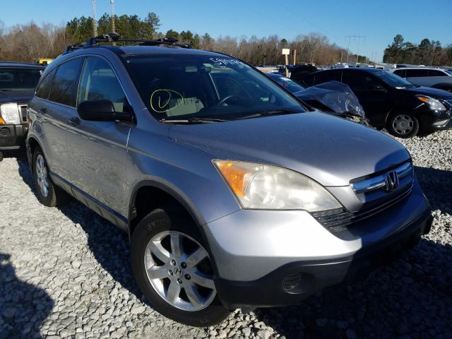 Honda CRV salvage cars for sale: 2008 Honda CRV