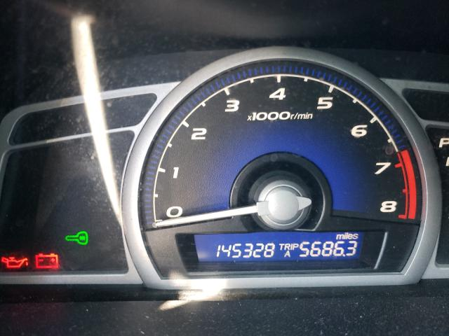 2010 HONDA CIVIC 2HGFG1B64AH512520