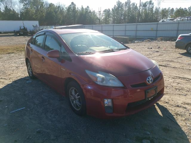 Salvage cars for sale from Copart Charles City, VA: 2010 Toyota Prius