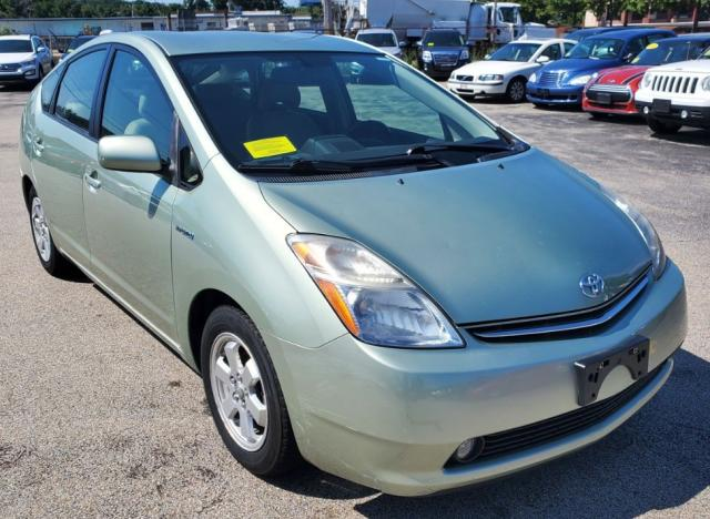 Salvage cars for sale from Copart Mendon, MA: 2007 Toyota Prius