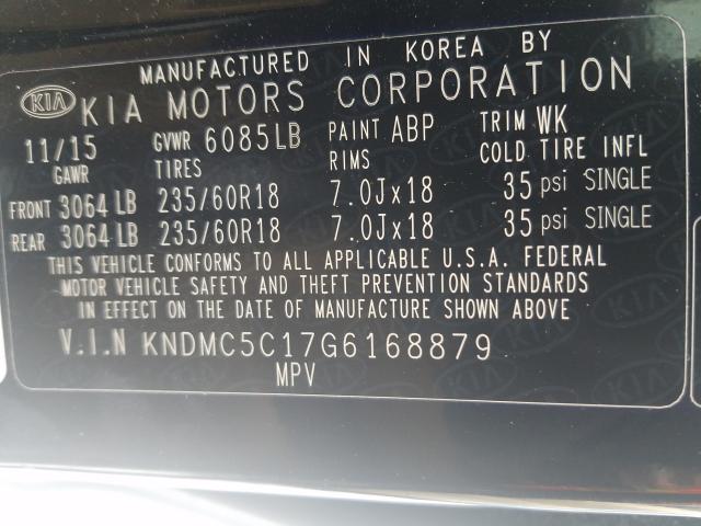 KNDMC5C17G6168879 2016 Kia Sedona Ex 3.3L