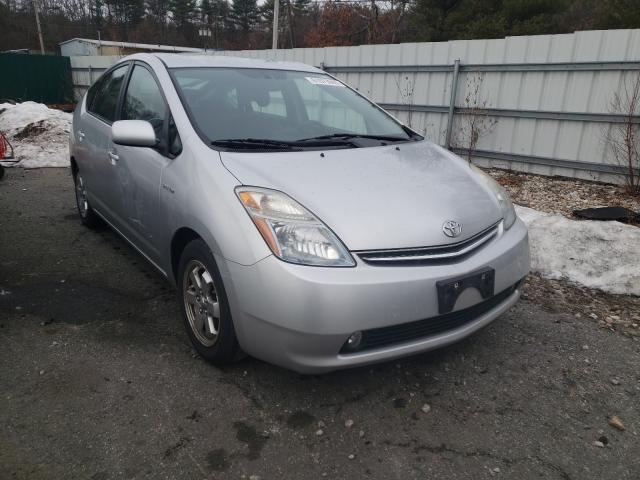 Salvage cars for sale from Copart Exeter, RI: 2008 Toyota Prius