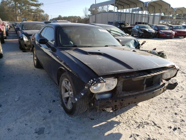 2013 DODGE CHALLENGER - Other View Lot 29777381.