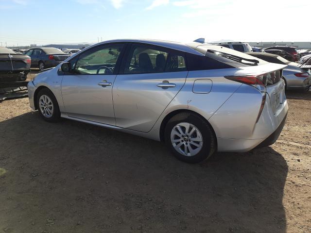 купить 2016 Toyota Prius 1.8L JTDKBRFU1G3525417
