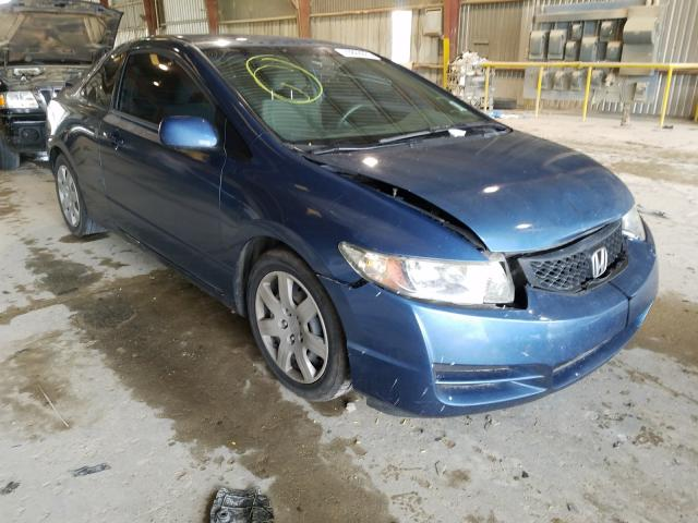 2010 Honda Civic LX for sale in Greenwell Springs, LA