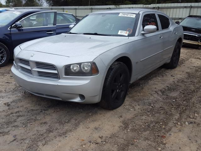 DODGE CHARGER 2007 1