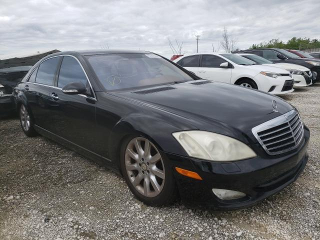 Salvage cars for sale from Copart Homestead, FL: 2008 Mercedes-Benz S 550