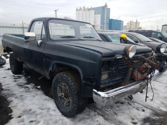 1984 Chevrolet K20 en venta en Chicago Heights, IL