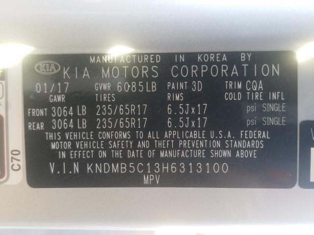 2017 KIA SEDONA LX KNDMB5C13H6313100