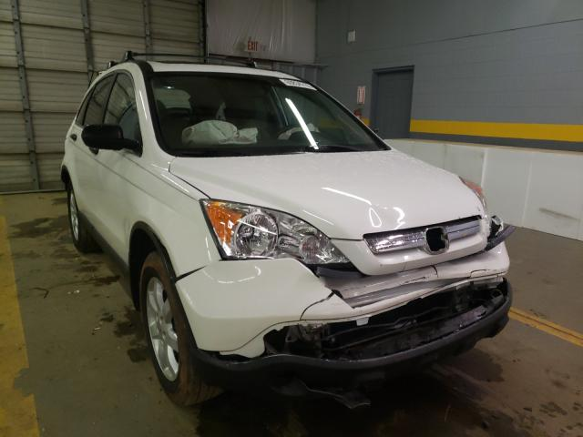 Honda CRV salvage cars for sale: 2009 Honda CRV