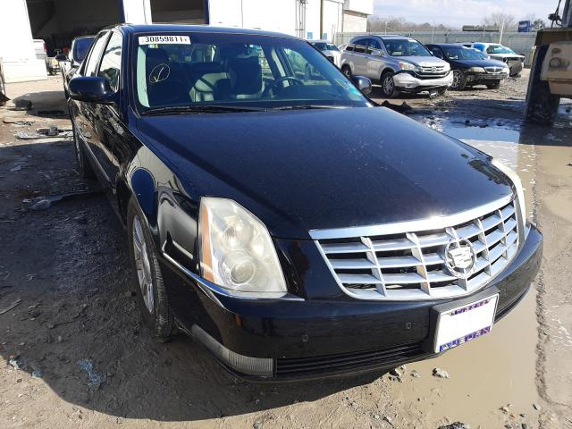 Salvage cars for sale from Copart Montgomery, AL: 2008 Cadillac DTS