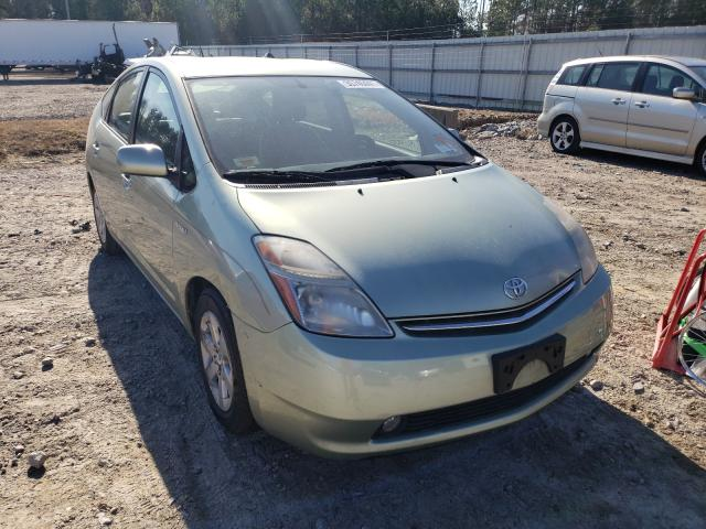 Salvage cars for sale from Copart Charles City, VA: 2007 Toyota Prius