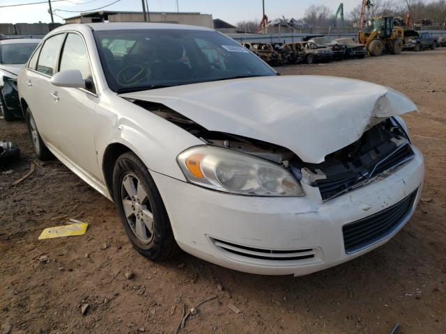 Chevrolet Impala salvage cars for sale: 2009 Chevrolet Impala