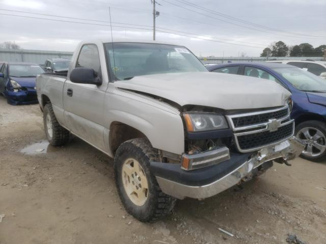 Salvage cars for sale from Copart Conway, AR: 2007 Chevrolet Silverado