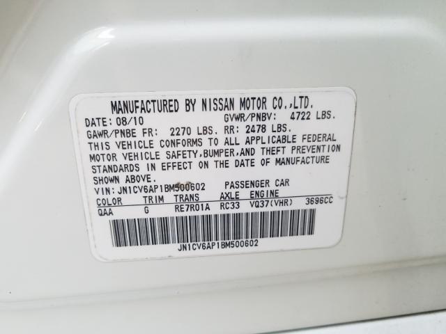 2011 INFINITI G37 BASE JN1CV6AP1BM500602