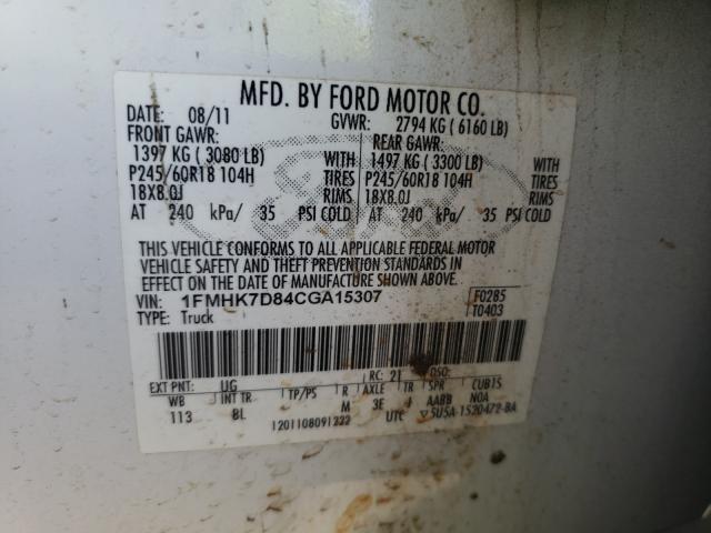 2012 FORD EXPLORER X 1FMHK7D84CGA15307