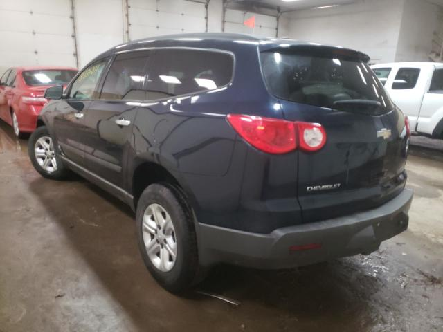 2009 CHEVROLET TRAVERSE L - Right Front View