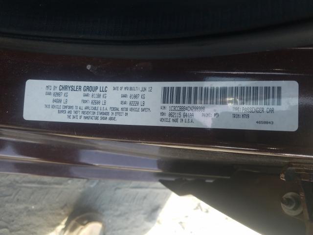 2012 CHRYSLER 200 TOURIN 1C3CCBBB4CN299308