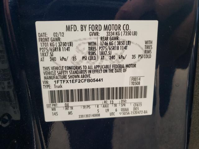 2012 FORD F150 SUPER 1FTFX1EF2CFB05441