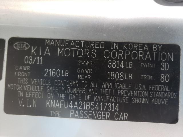 2011 KIA FORTE EX KNAFU4A21B5417314