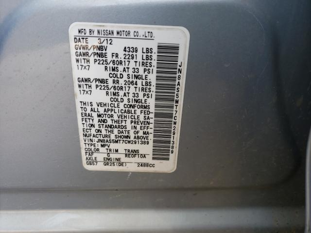 JN8AS5MT7CW291389 2012 Nissan Rogue S 2.5L