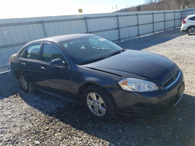 Salvage cars for sale from Copart Prairie Grove, AR: 2011 Chevrolet Impala LT